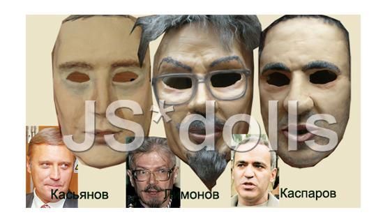потретные маски